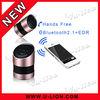 Patent Speaker Mobile Bluetooth Wireless Speaker with Microphone 2 channels stereo mini speaker