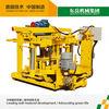 cheap concret block machine/small block making machinery/semi automatic block concrete machine QT40-3A