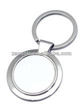 Customized engravable blank metal key chain