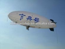 FZ13 outdoor airship,zeppelin