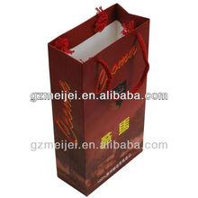 custom luxury paper shopping bag