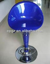 Cheap and Beautiful Swivel ABS Bar Chair