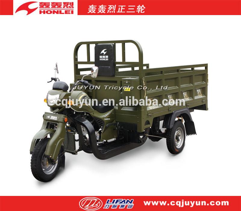200cc acqua- raffreddato ad motociclo delle tre rotelle/carico triciclo fatto in cina hl200zh-12bs
