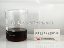 Sodium Lignosulphonate Asphalt Emulsifier