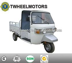 150cc/175cc/200cc/250cc Bajaj Cargo Tricycle, tri cycle, Tuktuk Tricycle