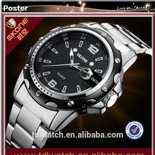 2014 Skone Luxury Sport Steel Men Watches