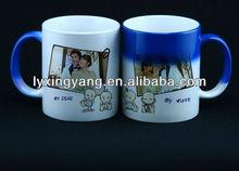 sublimation magic mug 11oz, sublimation ,subliamtion mug