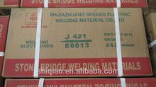 "Titanium Carbon Welding Electrode J421(AWS E6013) 3/32""~1/8"" (AWS CE ISO SONCAP CIC BV SGS approved)"