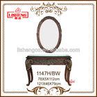 Mirrored dresser 1147HBW