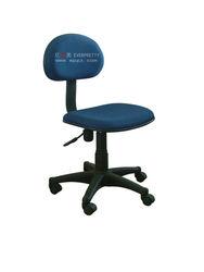 Lab stool furniture,High quality chemistry/physical/biologic fabric stool