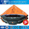 inflatable life raft for manufacture 2014 new product