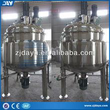 vacuum pressure jacketed mixing tank