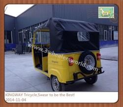 Chongqing Bajaj Tricycle for Passenger,Bajaj Auto Rickshaw Price,Tricycle for sale
