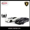 Rastar Lamborghini adult rc toy 52700