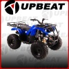 250cc ATV 4 wheel motorcycle for sale
