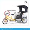 Unique Pedal Passenger Pedicab