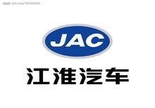 JAC truck parts