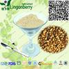 Weight loss Barley Malt Extract herbal supplement manufacturer