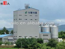 Corrugated Steel Wheat Grain Storage Bin