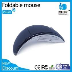 CE RoHS FCC standard foldable design usb 2.4ghz custom wireless computer mouse