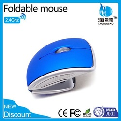 foldable arc design 2.4ghz usb wireless optical mouse from ISO9001 shenzhen factory