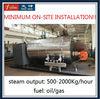 1000kg/h Fire Tube Oil & Gas Steam Boiler