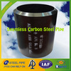 ASTM A106 B Seamless Carbon Steel Pipe
