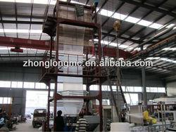 Plastic film blowing machine, HDPE, LDPE, LLDPE