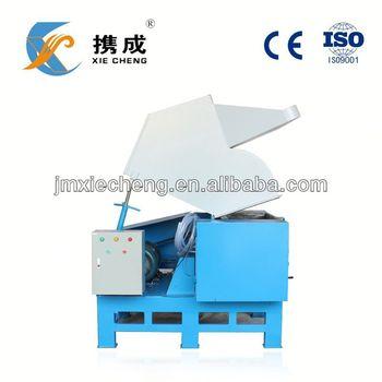 plastic film recycle granulator machine