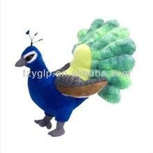 "peacock plush stuffed animal toy,plush peacock bird toys 12"""