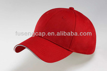 Red plain dyed blank structured baseball cap