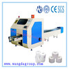 Full auto Log Saw Machine for toilet paper and kitchen towel (WD-LSM-II)