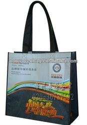 Laminated non woven bags non woven shopping bag