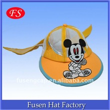 Lovely Wide Brim Children Visor Cap