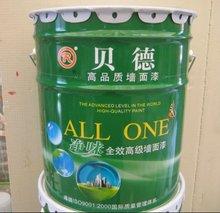 High-elastic exterior wall latex paint