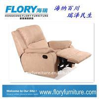 2011 hot modern recliner sofa 2132