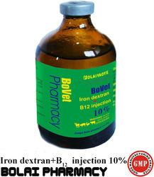 Weight gain medicine Iron dextran+B12 injection 100ml