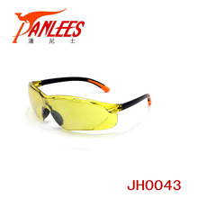 Panlees trendy indoor application UV protection 280mm-410mm safety goggle glasses in china