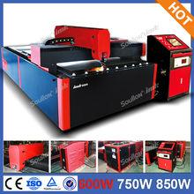 SD-YAG3015-600W Laser Cutting metal machine