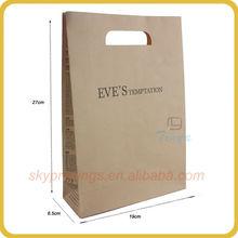 kraft paper bag for sandwich