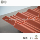 Beautiful Color Coated Roof Metal Tiles With