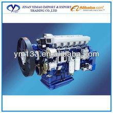 Alta qualidade peças do caminhão de motor de caminhão, motor diesel weichai wp12 série