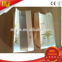 slide zipper microwave toast bags