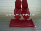 Embroidery Logo Terry Material Disposable Slipper