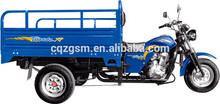 150cc motorized cargo three wheeler