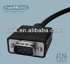 WIK 16pin obd2 to usb cable
