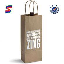 Wine Bottle Freezer Bag Organza Wine Bottle Bag
