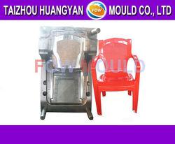 factory samsonite folding chair moulding