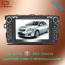 car dvd player for toyota corolla axio