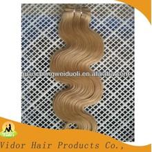 Ideal Queen Hair Products Brazilian Human Hair